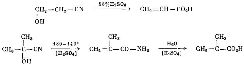 Эфир оксиизомасляной кислоты