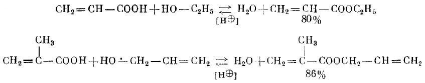 акриловой кислоты в тех же